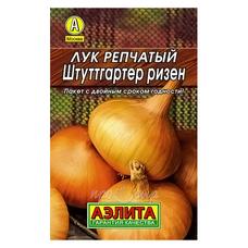 Семена Лук репчатый Штуттгартер ризен
