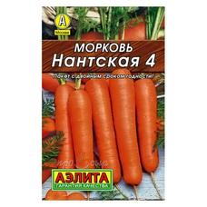 Семена Морковь Нантская 4