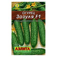 Семена Огурец Зозуля F1