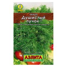 Семена Укроп Душистый пучок