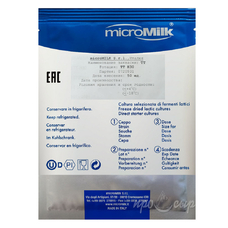 Закваска для моцареллы MicroMilk TT1 (50U)